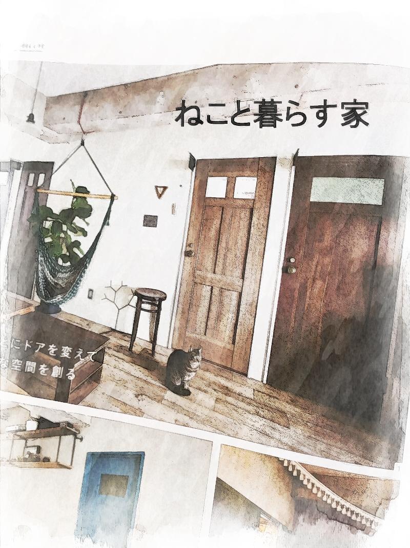 福岡、キャットリフォーム、リノベ―ション