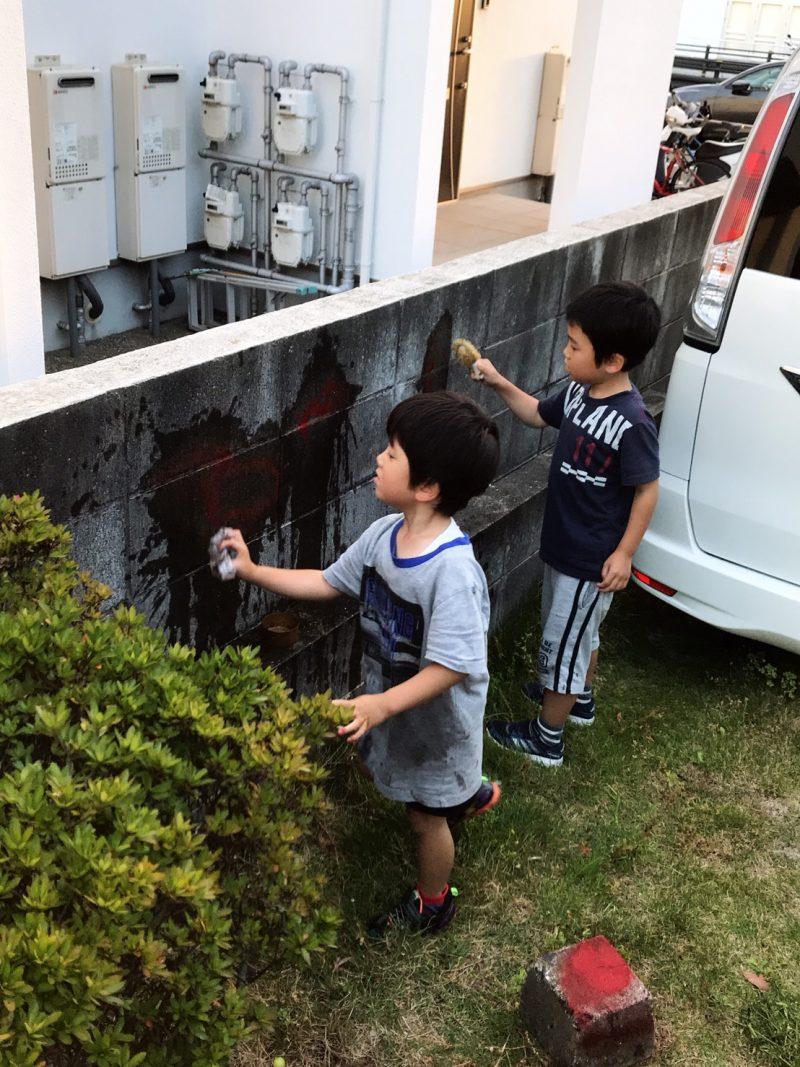 福岡、リフォーム、ブロック、補助金