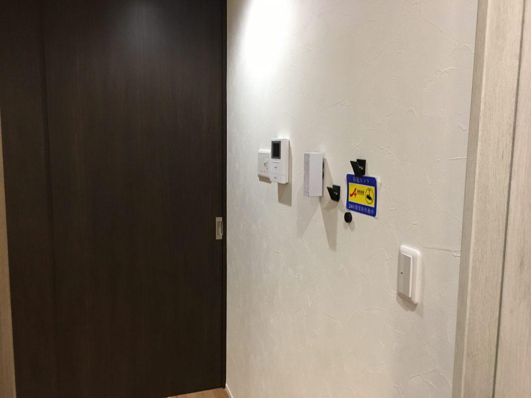 福岡、リノベ、リフォーム、磁石、壁